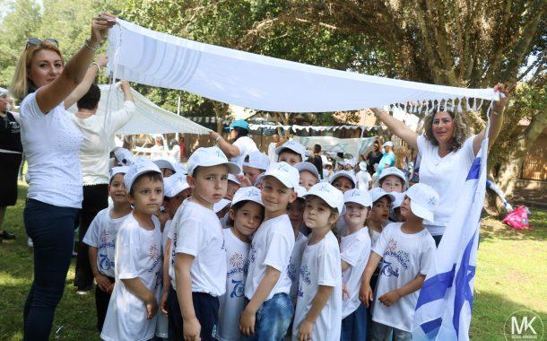 ילדי אשקלון חוגגים 70 שנות עצמאות למדינה