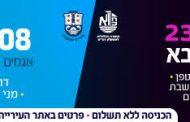ישראל זיו מתמודד למועצת העיר