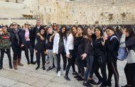 תלמידי אשקלון מסיירים בירושלים