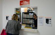 מרכז מסירת דואר חדש ברחוב אלי כהן