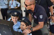 שוטרים ליום אחד