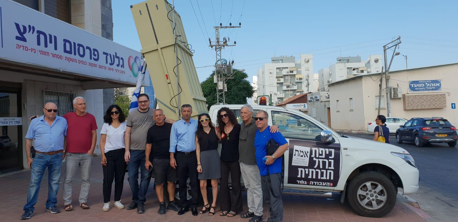 ישראל זיו בכתבת בחירות ראשונה