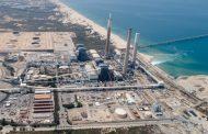 שמים סוף לתחנת הכוח הפחמית באשקלון