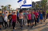 תלמידי בית הספר 'כוכב הצפון' צעדו במסגרת יום ההליכה העולמי