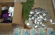 נעצר באשקלון חשוד בסחר בסמים
