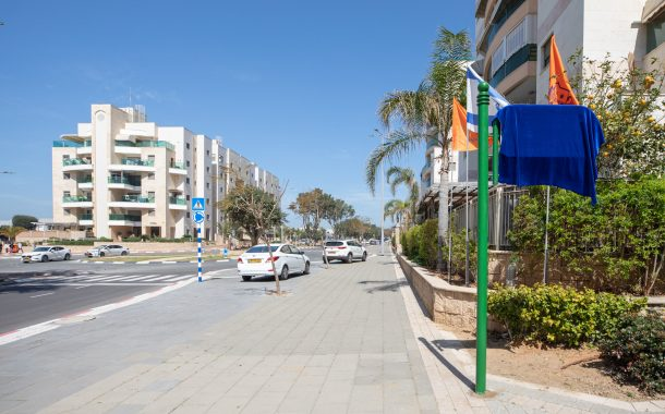 רחובות ושבילים חדשים באשקלון